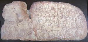 Siloam Tunnel inscription records