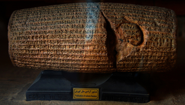 The Cyrus Cylinder by Blondinrikard Fröberg