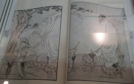 Blind men with elephant - Hokusai Manga - Tokyo Day by Annie Mole